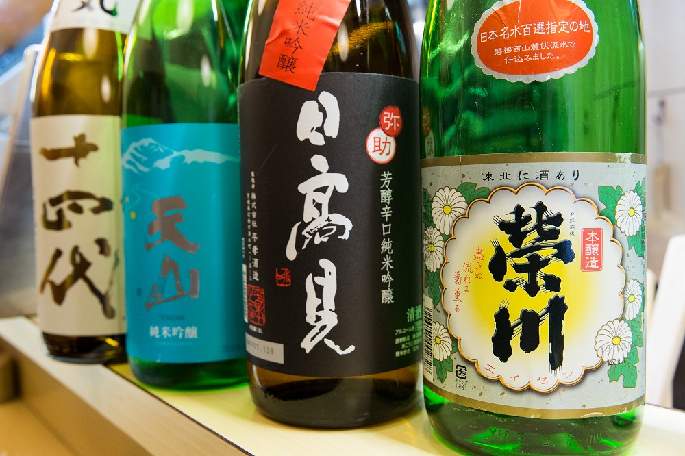 About our Sake