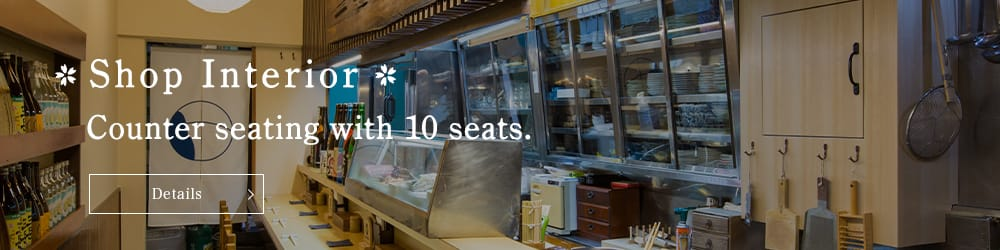 Shop Interior: Counter seating with 10 seats. Details