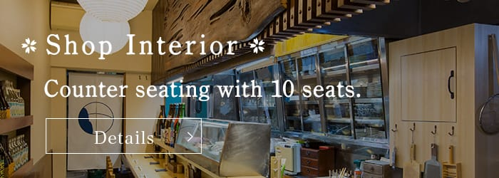 Shop Interior: Counter seating with 10 seats.